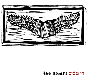 The Gonifs by The Gonifs cover image
